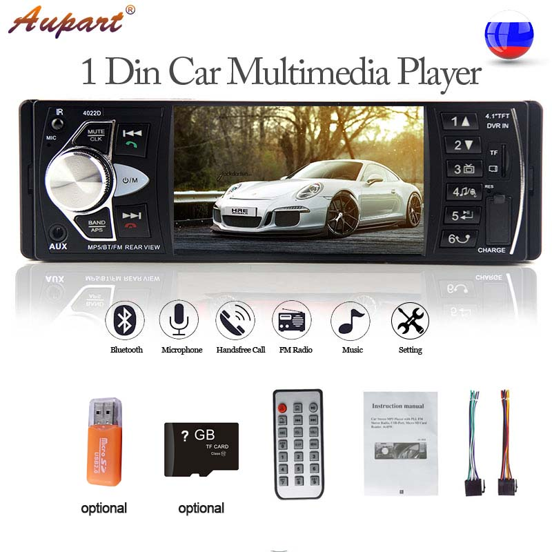 Car radio stereo 4 inch 1 din HD display auto audio general multimedia mp4 mp5 player vehicle bluetooth rear view camera-in Car Multimedia Player from Automobiles & Motorcycles