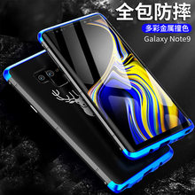 Textured Anti-fall Metal Frame Plastic Back Plate For Samsung Galaxy Note 9 Aluminum Alloy Note9 Bumper Case Cover With Gift(China)