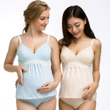 Sexy Maternity Pajamas Bottoming Shirt for Pregnant Women Nursing Sleepwear Breastfeeding Pajamas Maternity Clothes Nursing bra