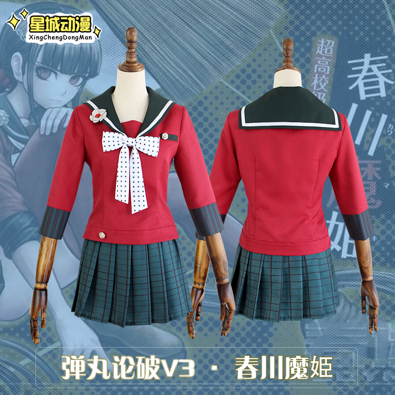Danganronpa V3 Harukawa Maki Cosplay Costume custom any size