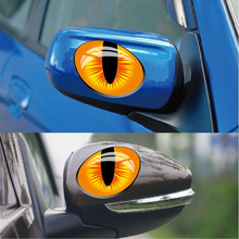 OHANEE 3D cat eye Car stickers rearview mirror personality Reflective sticker Funny Car Sticker Cute decoration for girl