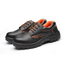 AC13006 Casual Boots Mens Labor Insurance Puncture Proof Shoe Safety Shoes Air-permeable Smash Women Steel Toe