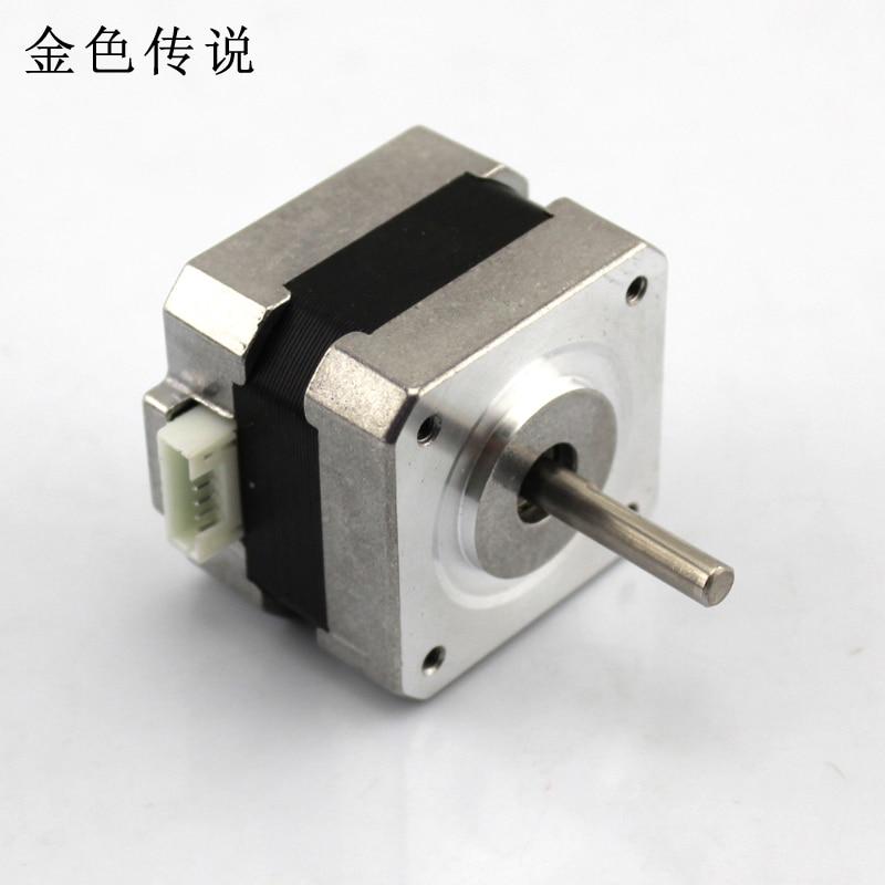 42 stepper motor (42 bygh34/1.8 degrees / 12 v) carved machine 1.3 A 3 d printer