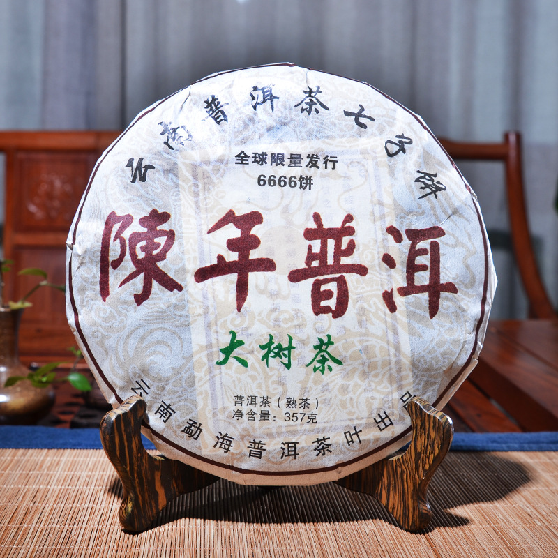 357g Aged Ripe Puer Lao Pu Er Tea Yunnan Chi Tse Beeng Cha Menghai shu Puer Tea Green Food Healthy for Weight Loss Black tea