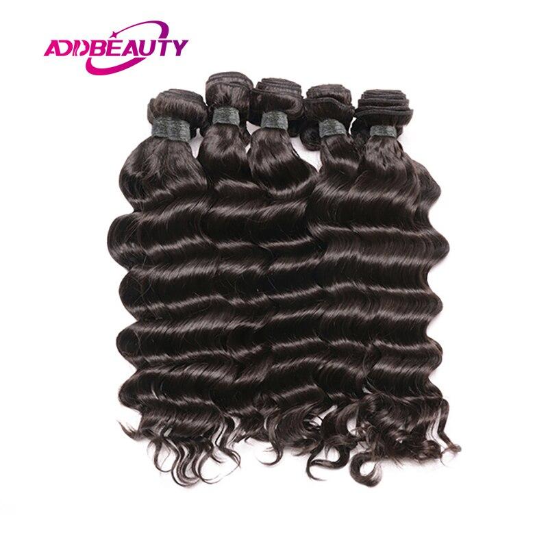 Addbeauty 10Pcs Lot Loose Deep Wave Peruvian 100% Human Remy Hair Extension Bundle Deal Weave Natural Color Machine Double Weft