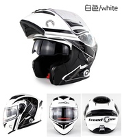 2017 Upgrade 1500m 8 Way Full Duplex Bluetooth Motorcycle Helmet Flip Up Double Lens Built In