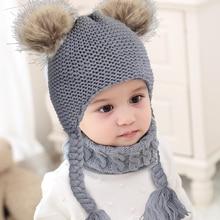 Вязанная зимняя детская шапка с ушками, детские теплые вязаные шапки, милая шапочка мех, шапки с 2 шариками, вязаная шапка с помпоном для малышей