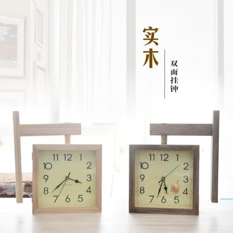 exquisite brief wooden double sided wall clock sided stylish living room wooden wall clocks home wall clocks from home u0026 garden on