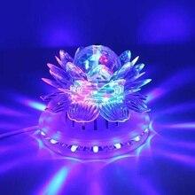 Auto Rotating Disco RGB Led Stage Light Magic Ball Party Club Stage Lighting Effect For Christmas Home KTV Xmas Wedding Show Pub