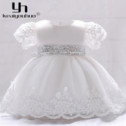 2020 verão vestido de batismo de renda recém-nascido para o bebê vestido de menina 1 ano de festa de aniversário vestido de princesa crianças roupas
