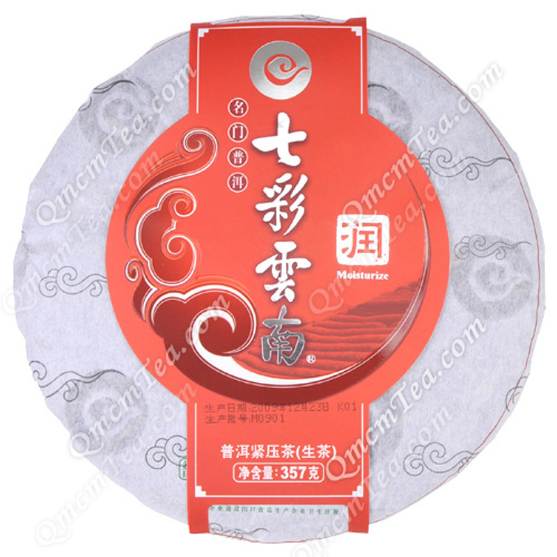Puer Chinese yunnan puer pu er 357g series tea font b health b font font b