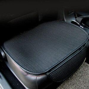 Image 4 - Almofada do assento de carro capa de assento esteira para acessórios automóveis cadeira escritório almofada quatro estações geral universal antiderrapante