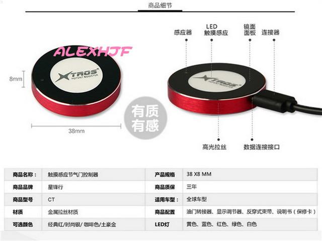 TROS Booster Potent 38*8mm táctil Del Acelerador para Suzuki Kai Zexi, mitsubishi triton, L200, Montero, Pajero Sport etc