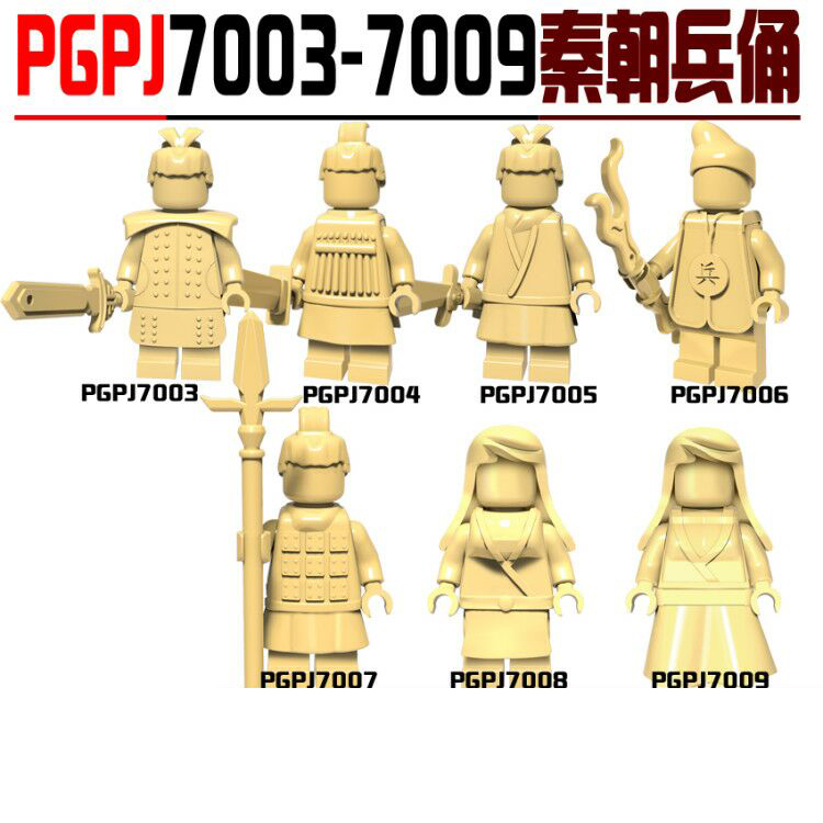 Single Sale Golden MOC Dynasty Qin Terracotta Warriors and Horses Accessories Building Blocks Children Gift Toys PGPJ7003-7009 nikko машина nissan skyline gtr r34 street warriors 1 10 901584 в перми