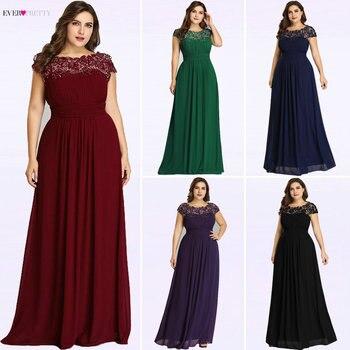 705cba750b3 Длинные вечерние платья Ever Pretty