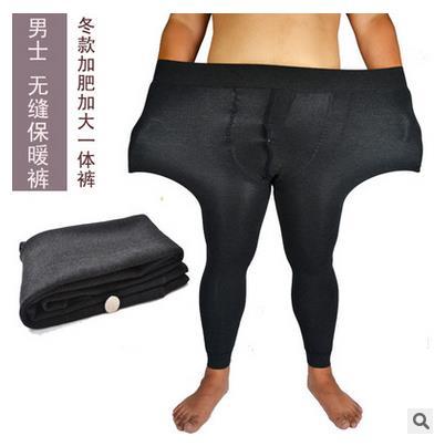 Has come Buy mens pantyhose tights