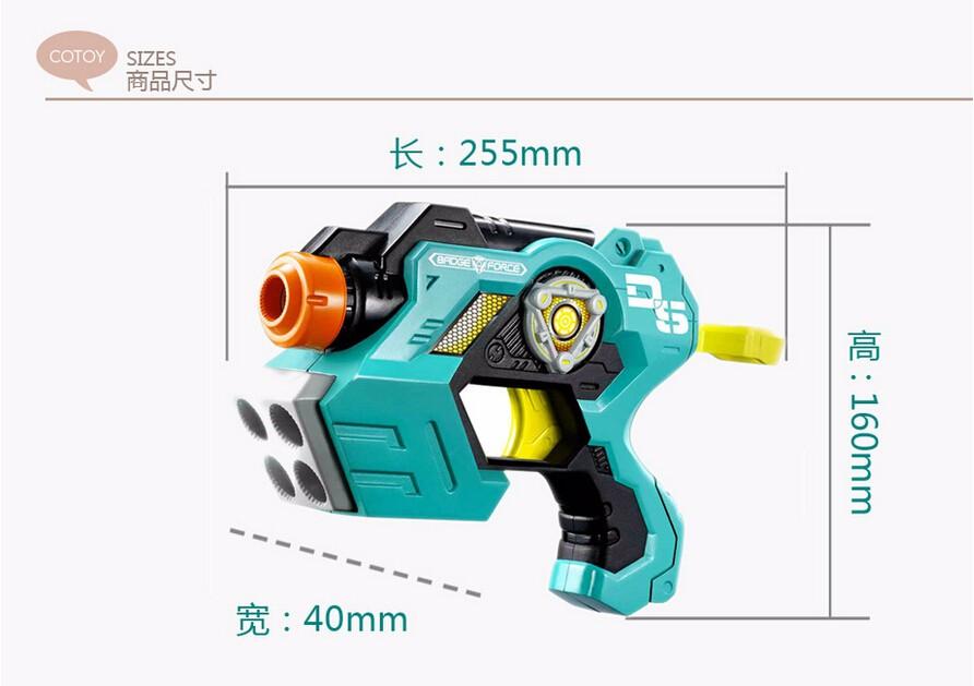 toy gun size