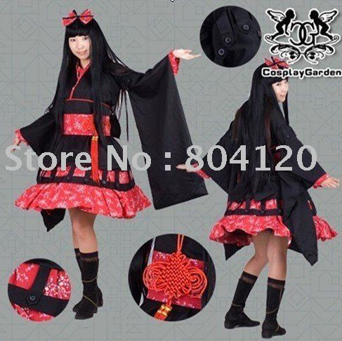Sakula Kimono Series Cosplay  drop ship support high quality low freight