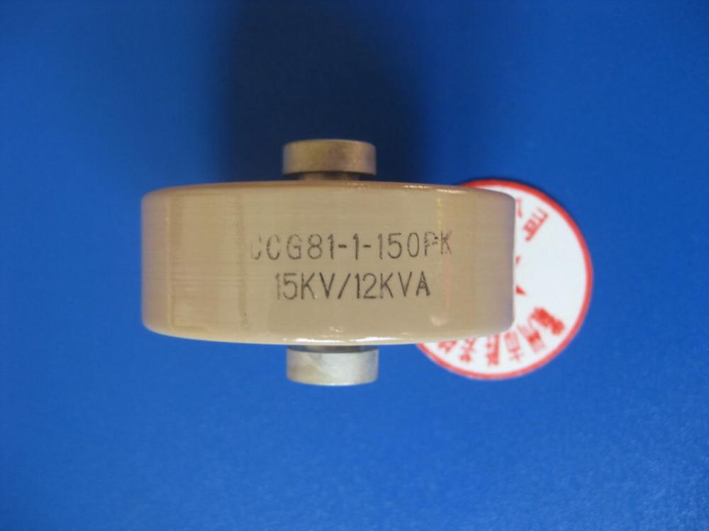 Round ceramics Porcelain high frequency machine new original high voltage CCG81-1 150PK 15KV 12KVA ccg81 1 350pf 15kv 60kva