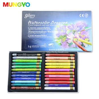 MUNGYO MAC 12/24/36 colors series Gallery Aquarell Crayons water soluble  ART drawing paint - DISCOUNT ITEM  34% OFF All Category