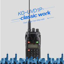 New Original KG-UVD1P walkie talkie VHF/UHF Dual Band 136.000-174.995MHz & 400.000-479.995MHz FM Transceiver two way raido
