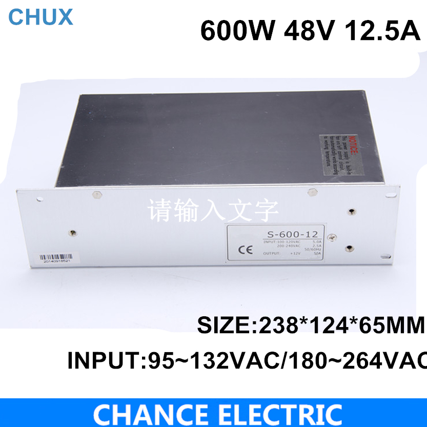 600w switching power supply 48V 110 or 220VAC single output input 600W   for cnc led light(S-600W-48V) free shipping 48v 20a switching power supply scn 1000w 110 220vac scn single output input for cnc cctv led light scn 1000w 48v
