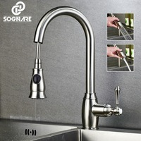 SOGNARE Kitchen Faucets Nickel Brushed Single Handle Spring Pull Out Kitchen Tap 360 Rotate Swivel Sink
