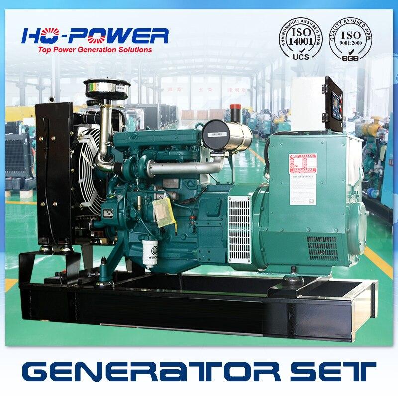 110 В 400 Гц генератор 40kw 50kva Малый deutz двигатель переменного тока поколения ...
