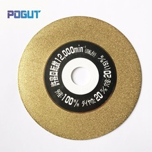 2pcs/pack Premium Quality Glass Cutting Disk Diamond Plate 100*20*1