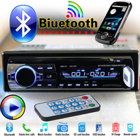 HOT 12V Bluetooth Car Stereo FM Radio MP3 Audio Player 5V Charger USB SD AUX Auto Electronics Subwoofer In Dash 1 DIN Autoradio