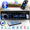 New 12V Car Stereo FM Radio MP3 Audio Player Support Bluetooth Phone With USB SD MMC