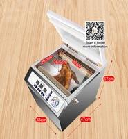 진공 실러 큰 진공 캐비닛 대형 패키지  스테인레스 스틸 쉘 양각 가방 식품 보호기 기계