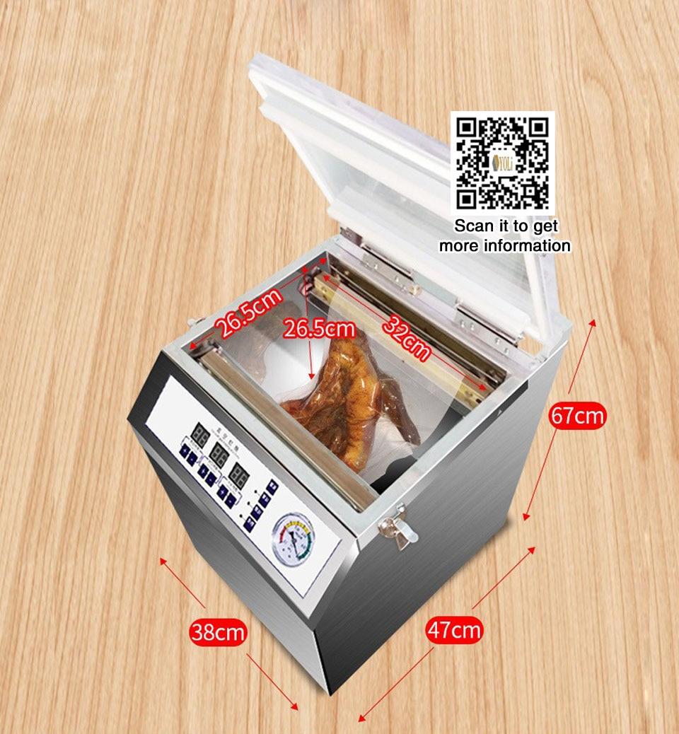 Vacuum Sealer Big Vacuum Cabinet For Large Package, Stainless Steel Shell Embossed Bags Food Saver Machine