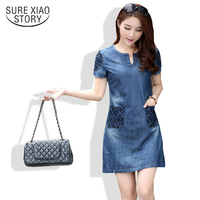 Free Shipping 2015 Spring And Summer Short Sleeve Plus Size Loose Denim One Piece Dress