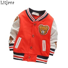 4 Colors Cool Baby Autumn Bomber Jacket Flying Bear Cotton Children's Blazers for Boy& Girl Mandarin Collar Kids Sport Playsuit
