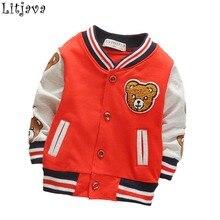 4 Colors Cool Baby Autumn Bomber Jacket Flying Bear Cotton Children's Blazers for Boy& Girl Mandarin Collar Kids Sport Playsuit