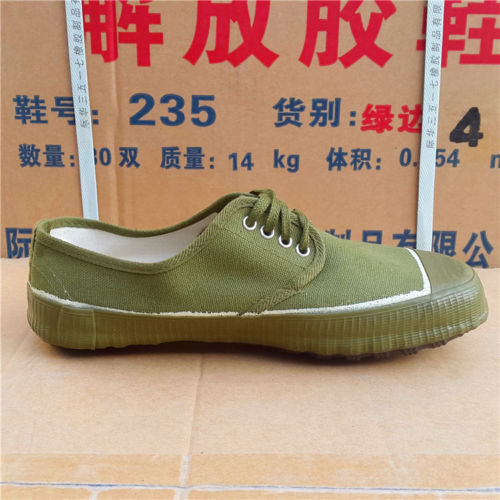 SURPLUS CHINESE ARMY PLA TYPE 65 LIBERATION SHOES TRAINING BOOTS IN SIZES