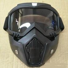 Горячие продажи модульная маска Съемные очки и рот фильтр идеально подходит для открытого лица мотоциклетный полушлем или винтажные шлемы