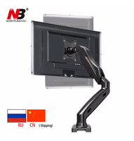 Free Shipping NB F80 Desktop17 27 LCD LED Monitor Holder Arm Gas Spring Full Motion TV