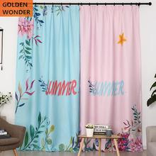 Modern Kids Room Curtains Children Window Curtain Pink Girl Thickened Bedroom Door