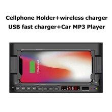Автомобильный мобильный телефон держатель динамика Навигатор Bluetooth 5,0 радио плеер с беспроводным зарядным устройством USB быстрое зарядное устройство+ Автомобильный Mp3/AM/FM плеер