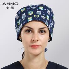 ANNO المتاح قبعات القطن الجراحية المرأة الرجل قبعات الطبية الجراحة الجراحية جراحة قبعة المستشفى ممرضة المرأة قبعة العمل