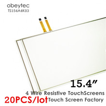 20PCS! Obeytec 15.4 inches Transparent ITO Glass touch sensor, Panel only, Active size 331.2*207 mm, TS154A4K03 223x172 mm 4wire new touch glass