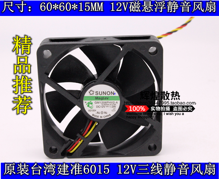 AVC DS06025R12UP005 fan 60*60*25mm 12V 0.26A 4pin PWM DC brushless Cooling Fan