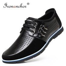 Мужская повседневная обувь на плоской подошве, модная удобная Роскошная обувь для взрослых, 2019 # GY3595