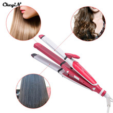 3 In 1 Multifunctional Hair Styling Tools Electronic Hair Straightening Irons + Corn Plate + Hair Curler Magic Curls HS45_2545