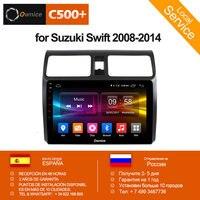 Ownice C500 + G10 Оперативная память 2 ГБ Android 8,1 для SUZUKI SWIFT 2008 2014 dvd плеер автомобиля навигация gps радио головное устройство 4G LTE DAB +