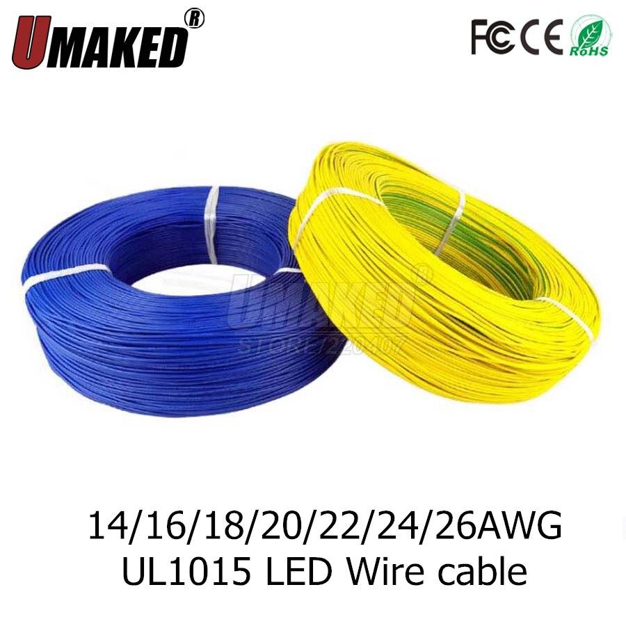 Fil câble UL1015, PVC fil isolé, 24/22/20/18/16/14/12/10awg fil Électrique câble LED câble DIY Connect étendre fil câble