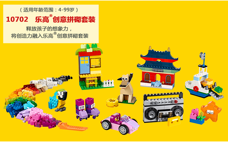 Kid toy gift (2)