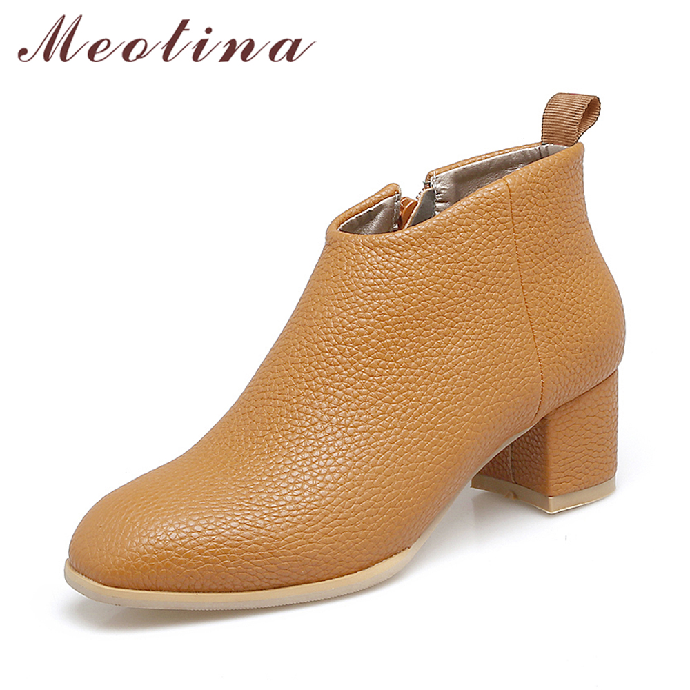 Meotina Women Boots Winter Casual Thick High Heel Boots Ankle Boots Autumn Zip Female Shoes 2018 White Large Size 34-45 Femmes e toy word canvas shoes women han edition 2017 spring cowboy increased thick soles casual shoes female side zip jeans blue 35 40